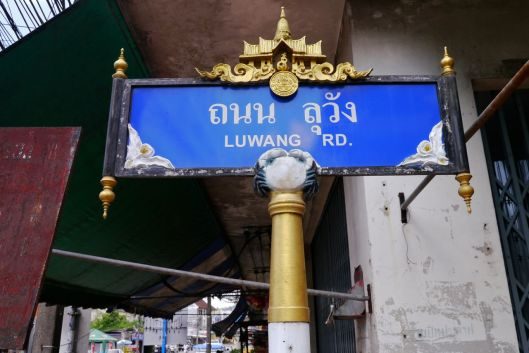Street sign in Ranong.